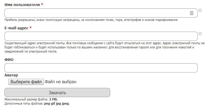 Логин, ФИО и e-mail